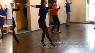 Азербайджанские танцы в Москве. Урок 19/02/2017