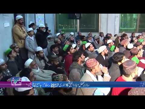 Mufti Jamaal U Deen Baghdadi 6 January 2017 at Naseerabad Rawalpindi Part 2