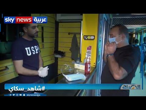 الصالات الرياضية تعيد فتح أبوابها في قطاع غزة، بعد شهرين على إغلاقها بسبب فيروس كورونا  - نشر قبل 19 ساعة