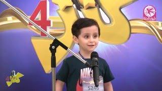 إياد مقداد - كنز 4   طيور الجنة