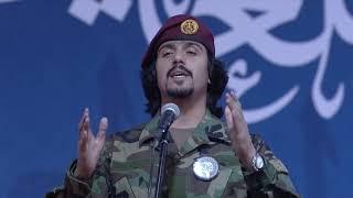 Javed Amirkhil - Naat e Sharif جاوید امیرخیل - (نعت شریف) د ستاینې سرود