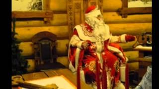 видео Отзыв об экскурсии в Усадьбу Деда Мороза в Кузьминках