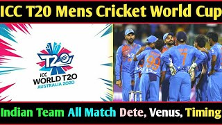 ICC T20 World Cup 2020 Full Schedule | India Team Schedule | ICC T20 World Cup 2020