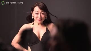 芸能動画を毎日配信!『ORICON NEWS』登録はこちら 【関連動画】 女優・...