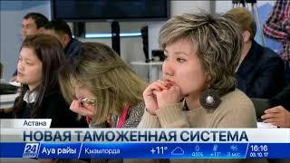 Казахстан перешел на электронное оформление деклараций