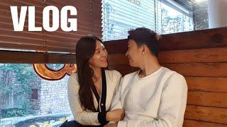 VLOG° 데이트브이로그 • 연인 흔한일상 •청담동 카…