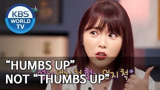 """Humbs Up"" Not ""Thumbs Up"" [Happy Together/2019.11.07]"