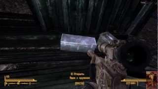 Уникальное оружие Fallout New Vegas
