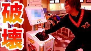 【豪腕】トミーの握力が本当に異常で引くレベルwww thumbnail