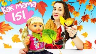 Беби Бон на детской площадке - Листья для гербария - Как мама
