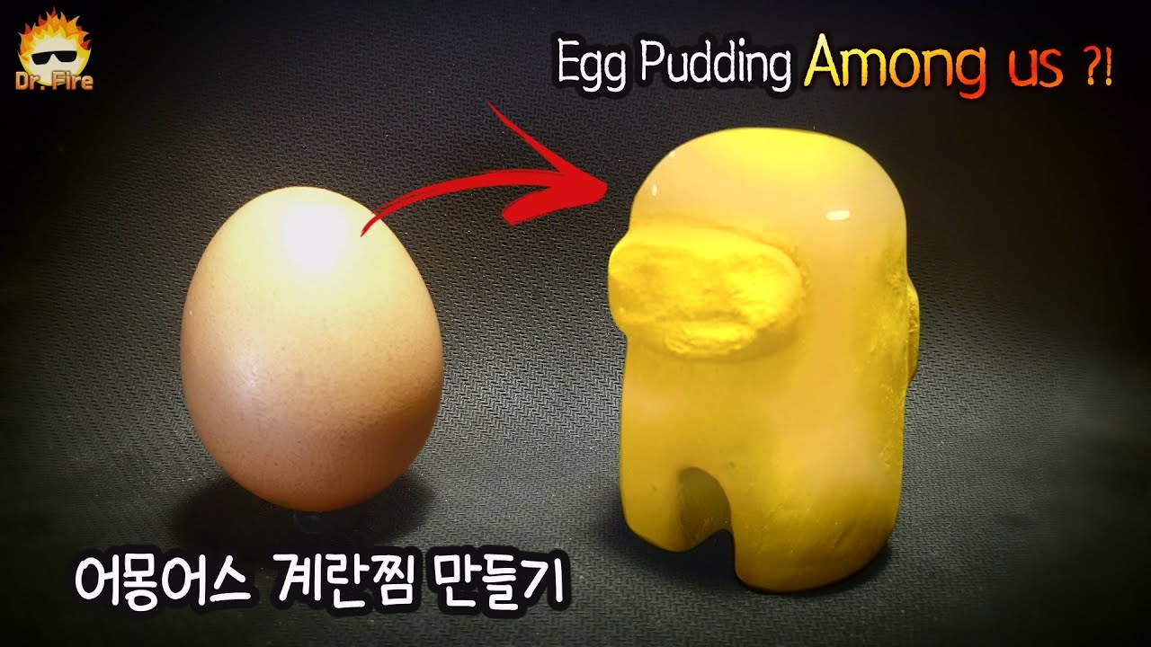 어몽어스 계란푸딩 만들기?! / How to make Among Us Egg Pudding?
