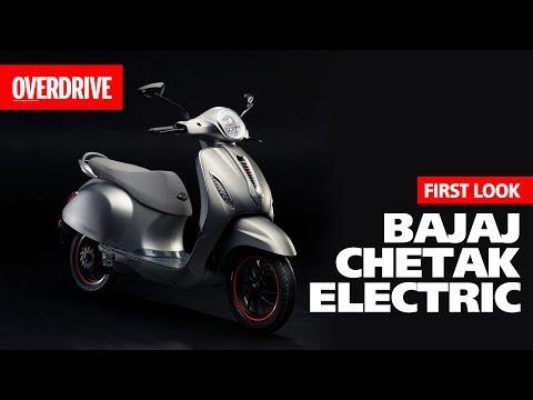 all-electric-bajaj-chetak- -first-look-i-overdrive