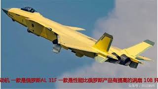 涡扇-15遭遇的挫折,已被中航工业成功突破,离装备歼-20更近一步