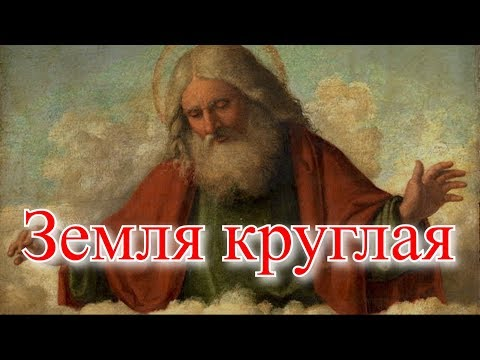 The Mind of God is in Russian