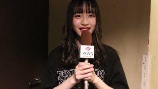 2019年を迎えて、平成最後となる年明けに 現役女子高生でシンガーの内田...