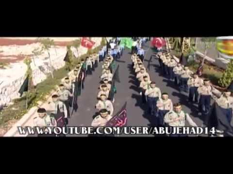Ya Hujjat Allah Latmiya   Imam Mahdi Scouts Hezbollah