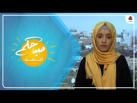 ماذا قدمت ثورة 26 سبتمبر المجيدة للمرأة اليمنية ؟