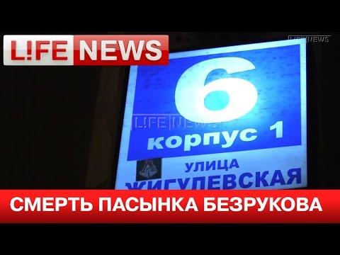 Ирина Безрукова актриса театра и кино, телеведущая