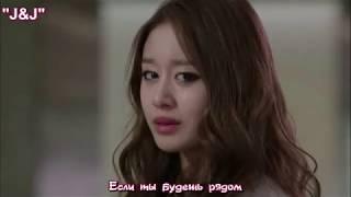 Korean doram Одержимые мечтой 2 OST JB  amp  Jiyeon   Together