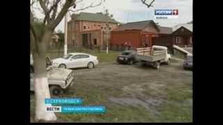 Теракт у здания Сунженского РОВД - 16.09.13г - Чечня