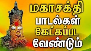 Popular Amman Tamil Padangal | Om Shakthi Padangal | Best Tamil Devotional Songs
