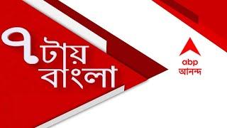 ABP Ananda 7 Tay Bangla