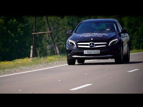 Новый Mercedes GLA 1.6L - ТЕСТ-ДРАЙВ с Александром Михельсоном