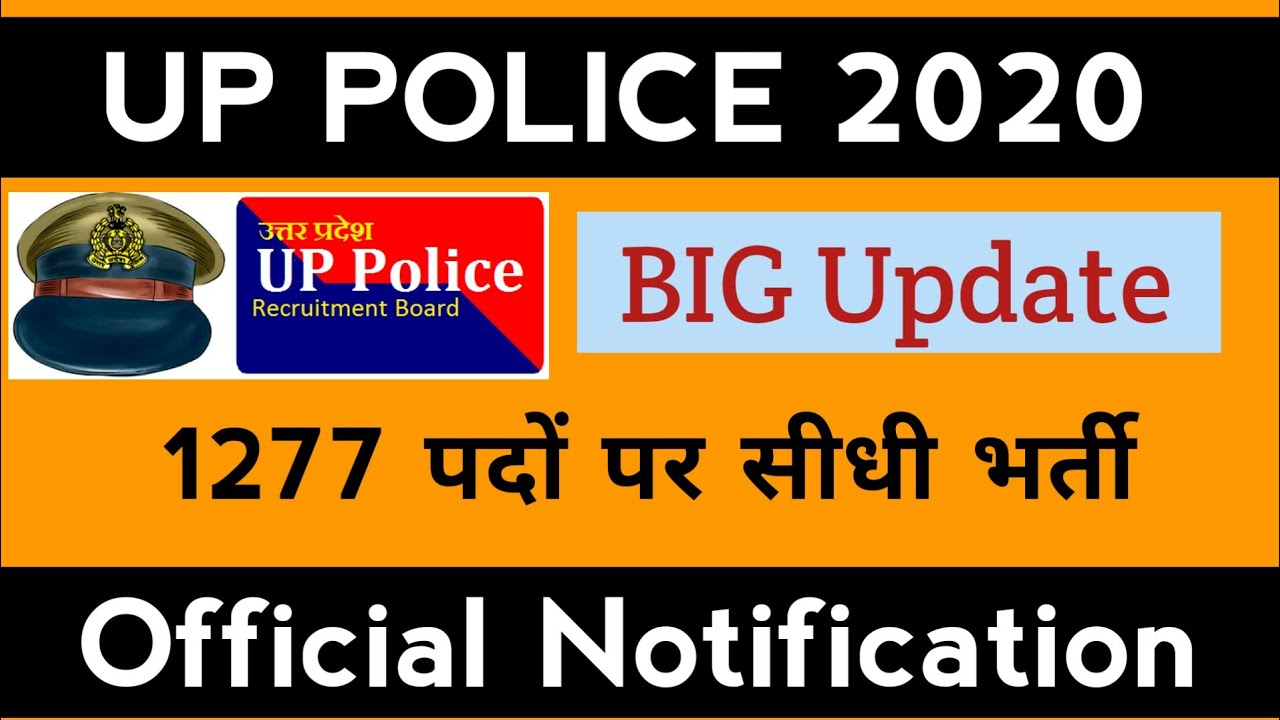 up police 1277 Post Notification | upp letest news today | up police letest news today