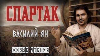 Видео к книге