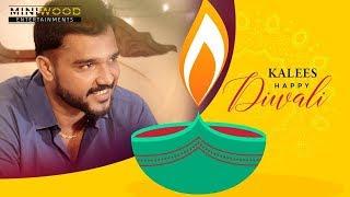 Kalees |  Diwali Ad | 2018