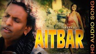 AITBAR || SABAR KOTI || New Punjabi Songs 2016 || HD AUDIO