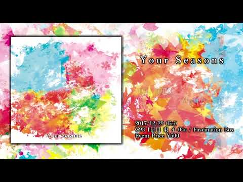 【Album】 Your Seasons 【Crossfade】