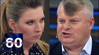 Украинец Трюхан НАРЫВАЕТСЯ на грубость! Ведущая едва сдержалась! 60 минут от 28.11.18
