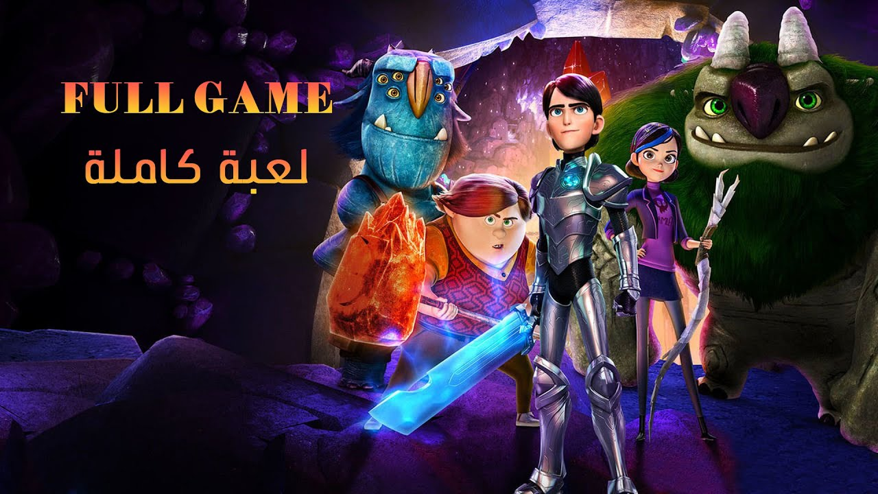 Download Trollhunters - Defenders Of Arcadia Gameplay Full Game {PC - No Commentary}