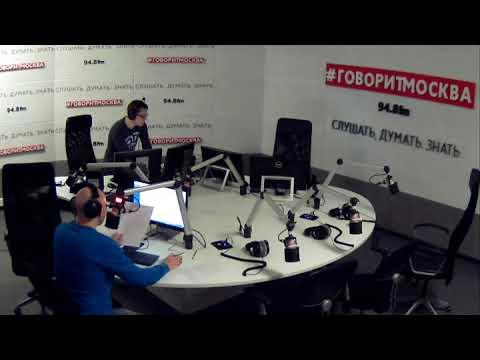 Смотреть фото Новости 13 февраля 2018 года на 18:00 на Говорит Москва новости россия москва
