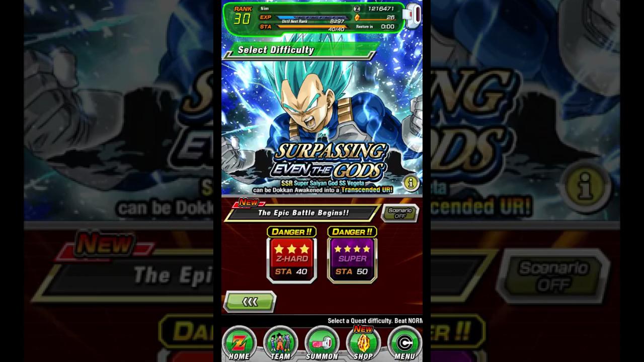 dragon ball dokkan battle jp 3.13.0 apk