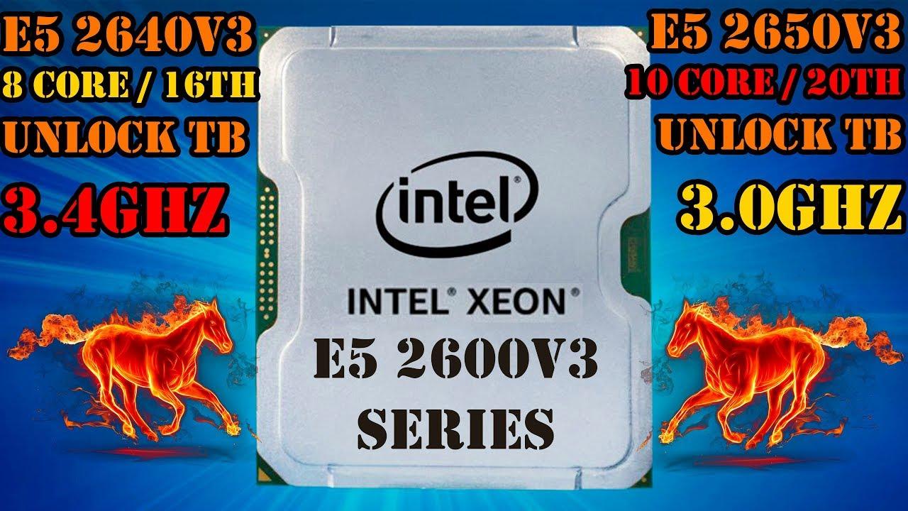 Оптимальный процессор по соотношению цена-производительность на LGA2011-3. Xeon E5 2650v3 Unlock TB