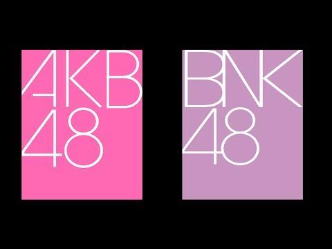 Oogoe Diamond / 大声ダイヤモンド / ก็ชอบให้รู้ว่าชอบ AKB48 &  BNK48 2 ภาษา