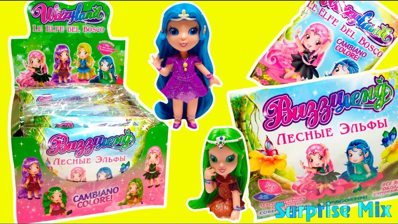 Маленькая кукла BJD c Aliexpress! - YouTube