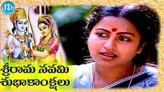 Sri Ramanavami Special Songs || Swati Mutyam Songs 13 || Kamal Haasan || Raadhika