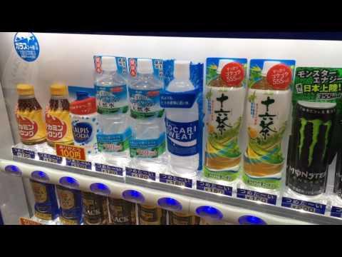 Shin-Sekai - Osaka - Osaka - Japan (1)