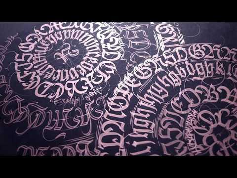 Готическая каллиграфия маркером