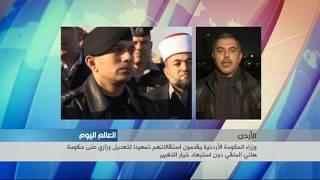 وزراء الحكومة الأردنية يقدمون استقالاتهم تمهيدا لتعديل وزاري على حكومة هاني الملقي