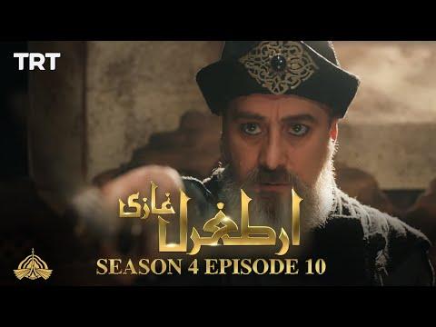 Ertugrul Ghazi Urdu | Episode 10| Season 4