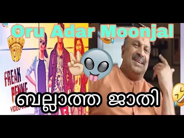Oru Adar love Freak penne Durantham Song Troll video