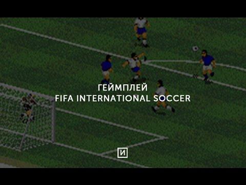 fifa international soccer gameplay - 480×360