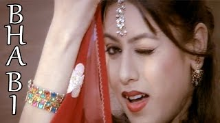 Bhabi | Surjit Bhuller | Latest Punjabi Song 2018 | Lokdhun Virsa