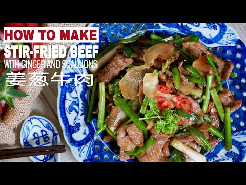 10 MIN COOK OUTS EP#4 Beef with Ginger &...