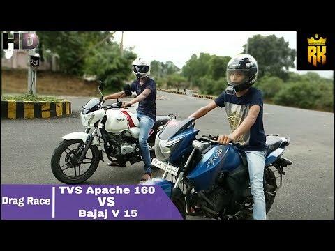Tvs Apache 160 VS Bajaj V15 (Drag Race):Walk Around And Exhaust Note: