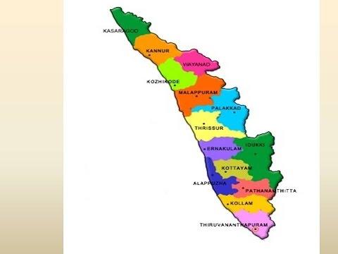 PSC LDC LGS -kerala Districts  -കേരളം ജില്ലകൾ-PSC LDC 2017 questions and answers